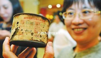 老茶收藏更值錢 價格貴過黃金