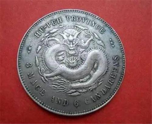 大清銀幣贗品泛濫 真品已難得一見